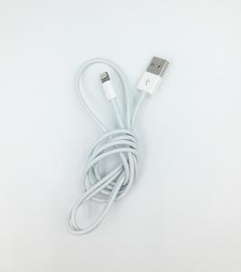 Käytetty Apple Lightning-kaapeli 1m, valkoinen
